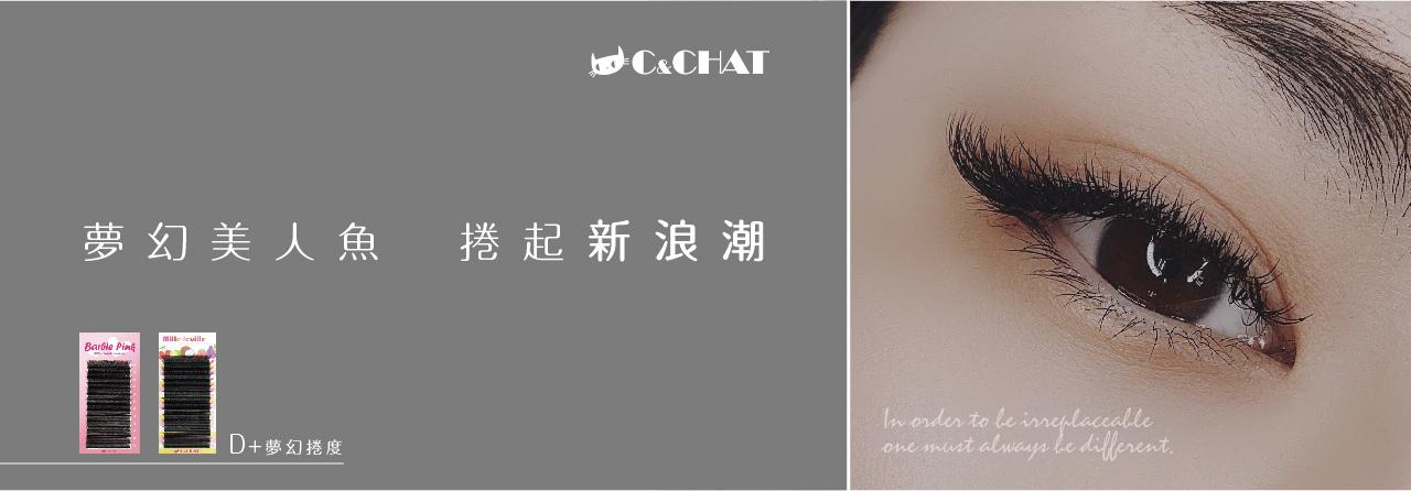 FB_SHOP2000封面美人魚D_SHOP