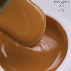 babygenie337