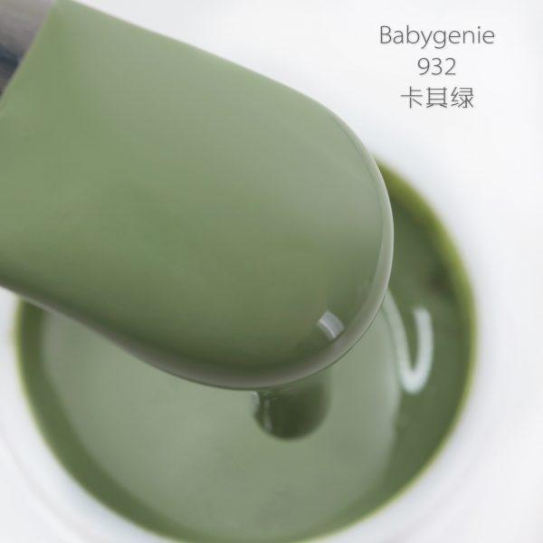 babygenie932